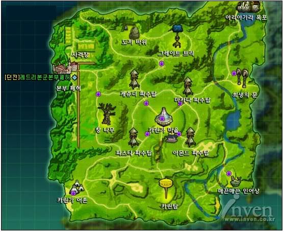 Dragon Ball Online-La trama 1-4