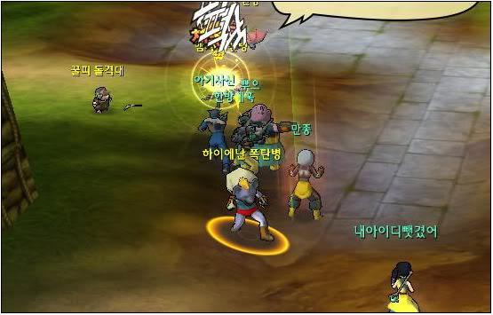 Dragon Ball Online-La trama 10-2