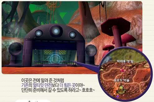 Dragon Ball Online-La trama 116_11275030460
