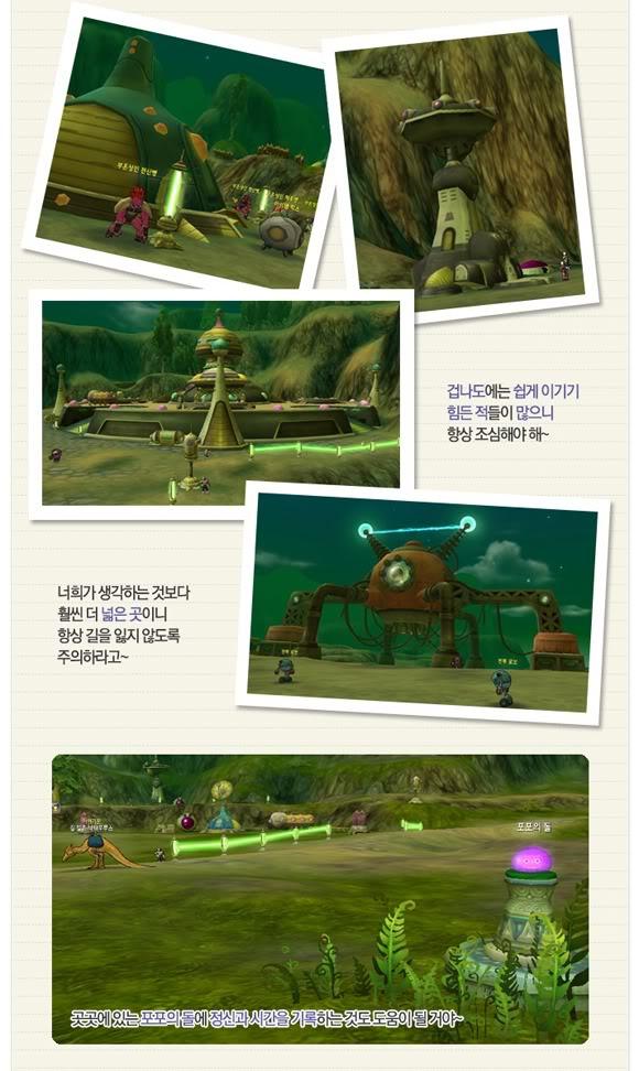 Dragon Ball Online-La trama 116_41275030461