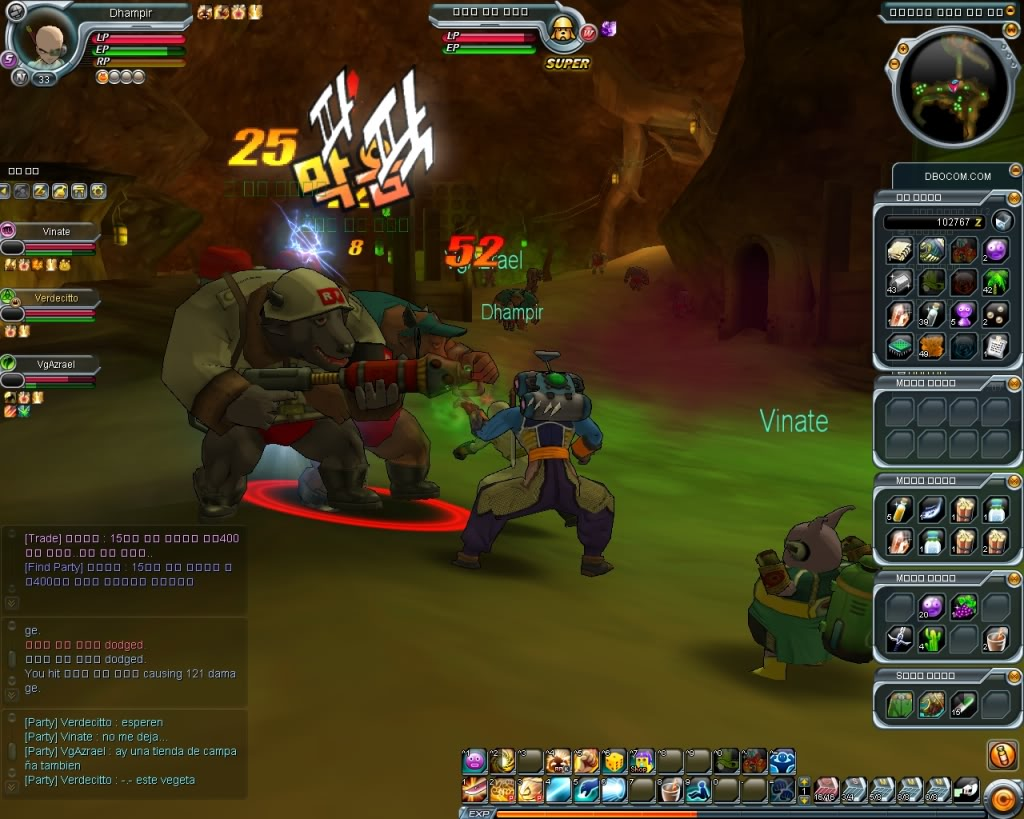 Dragon Ball Online-La trama 14-10