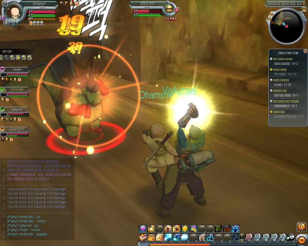 Dragon Ball Online-La trama 14-2