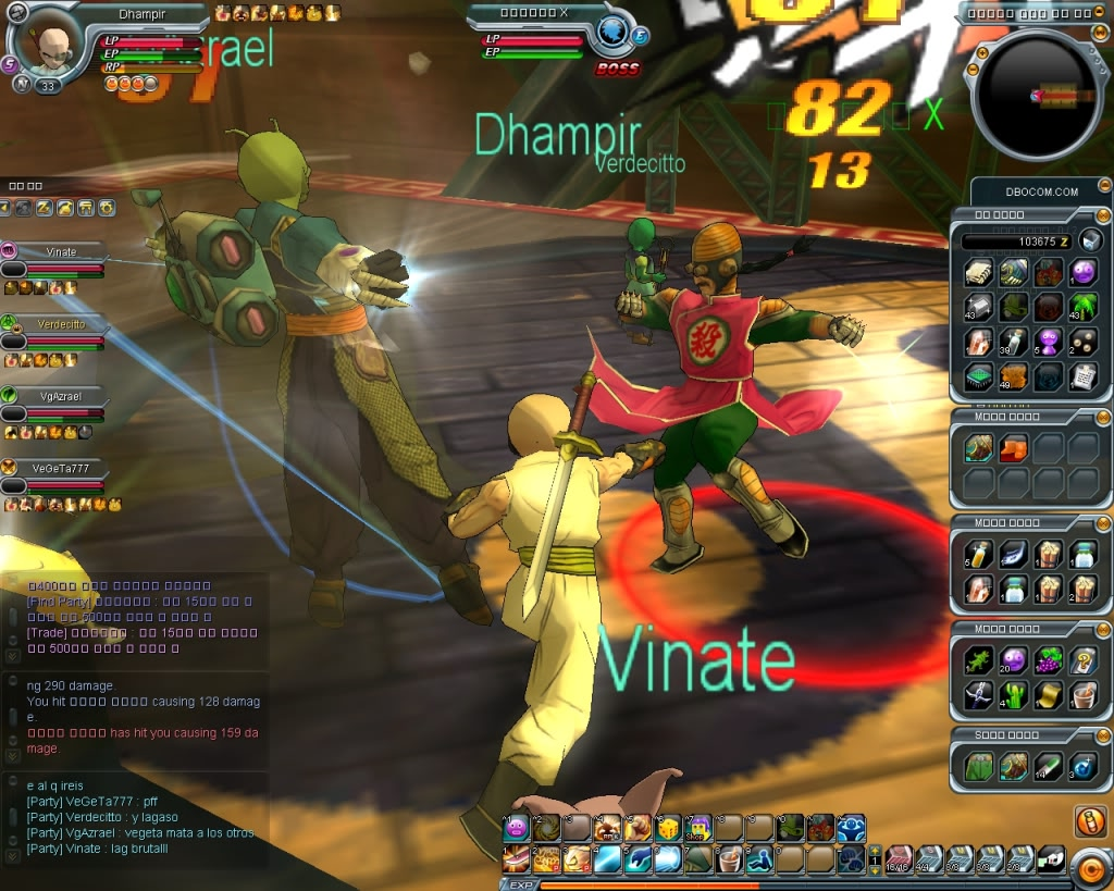 Dragon Ball Online-La trama 14-5
