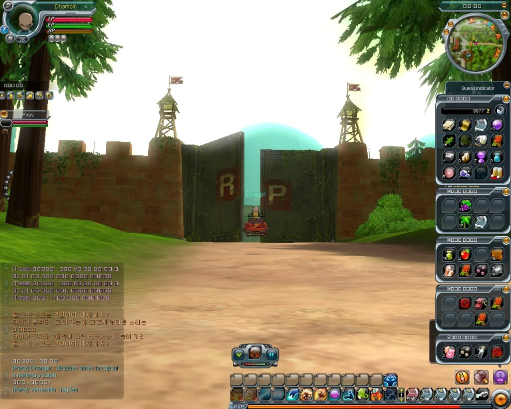 Dragon Ball Online-La trama 16-3