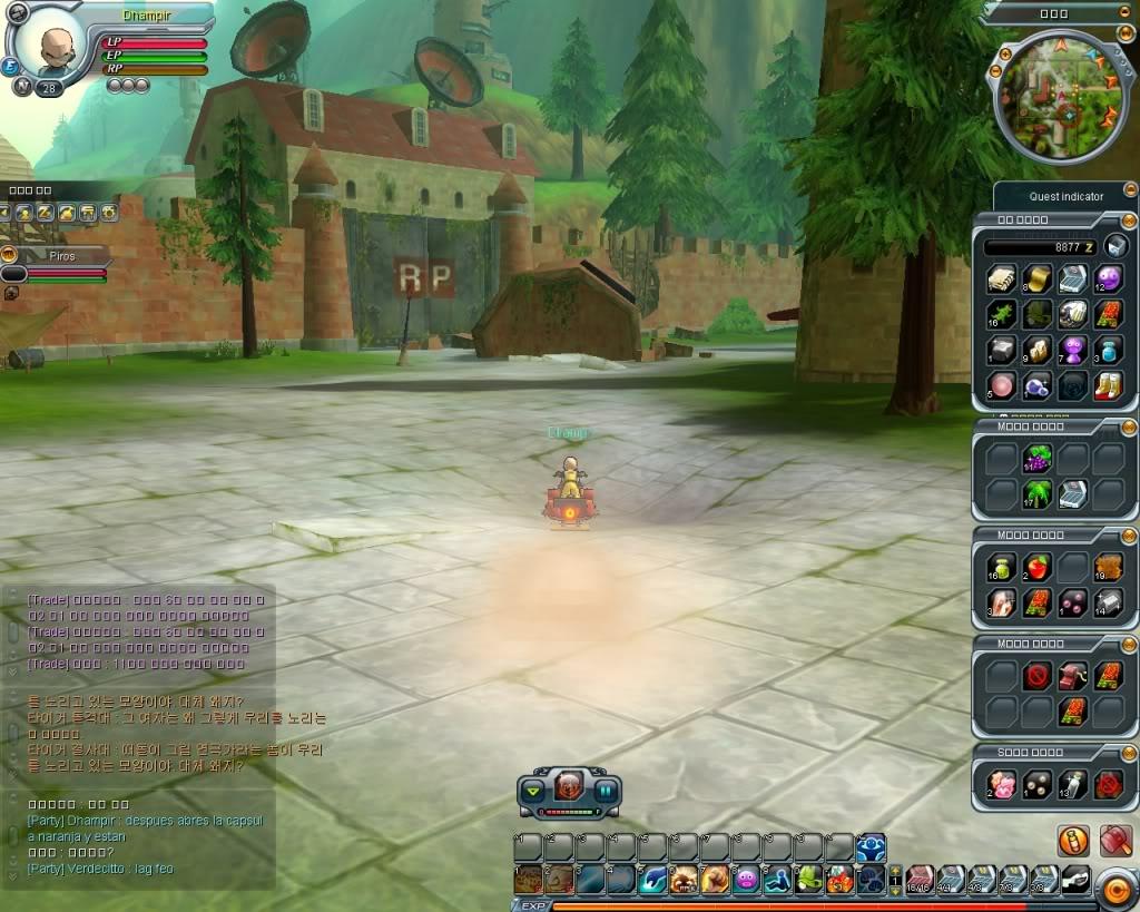 Dragon Ball Online-La trama 17-1