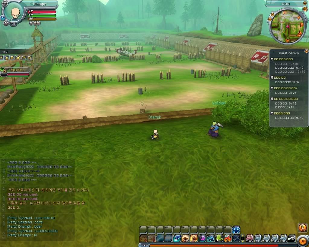 Dragon Ball Online-La trama 18-1