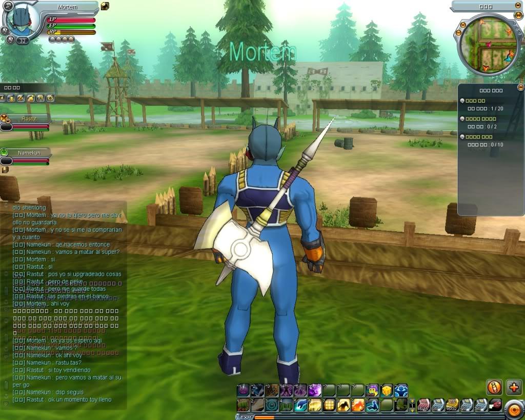 Dragon Ball Online-La trama 18-2