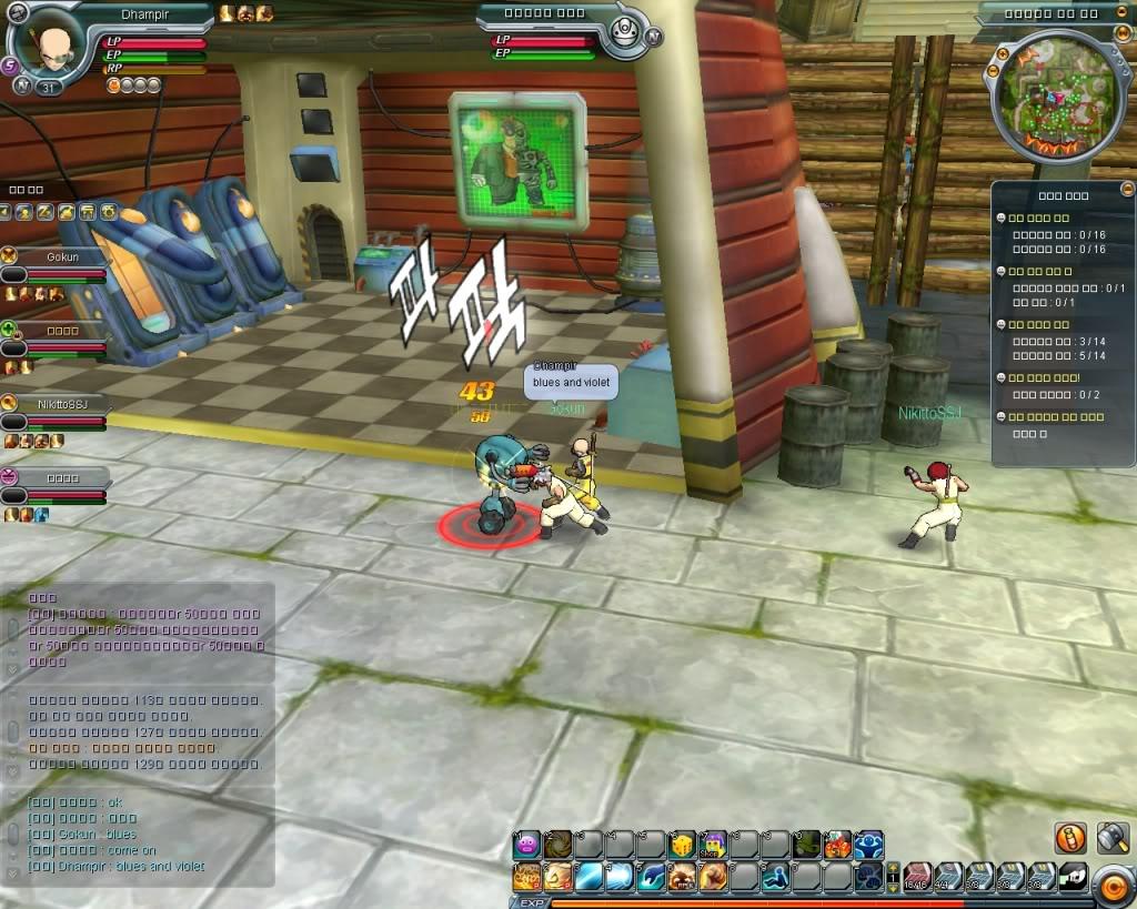 Dragon Ball Online-La trama 19-1