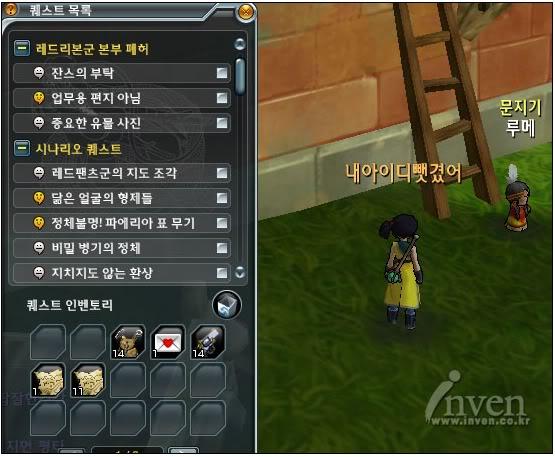 Dragon Ball Online-La trama 2-4
