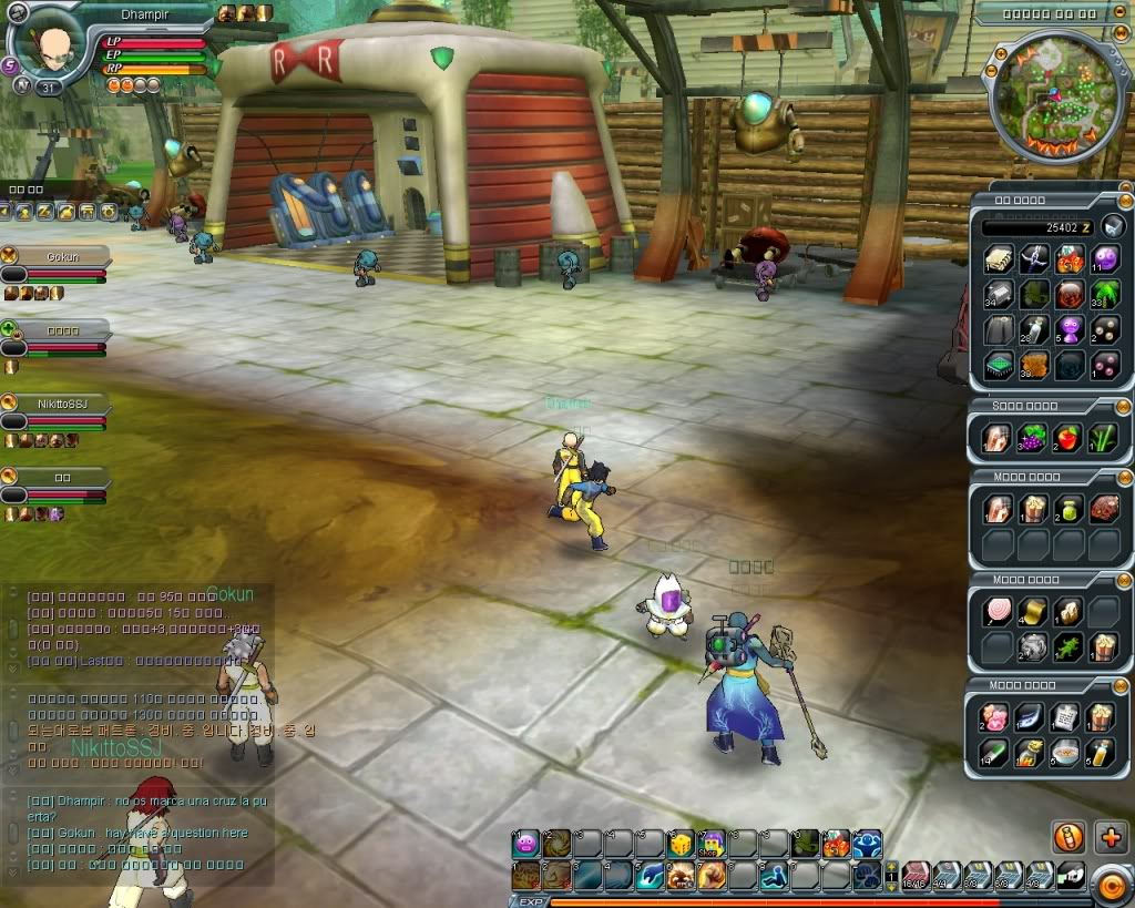 Dragon Ball Online-La trama 20-1