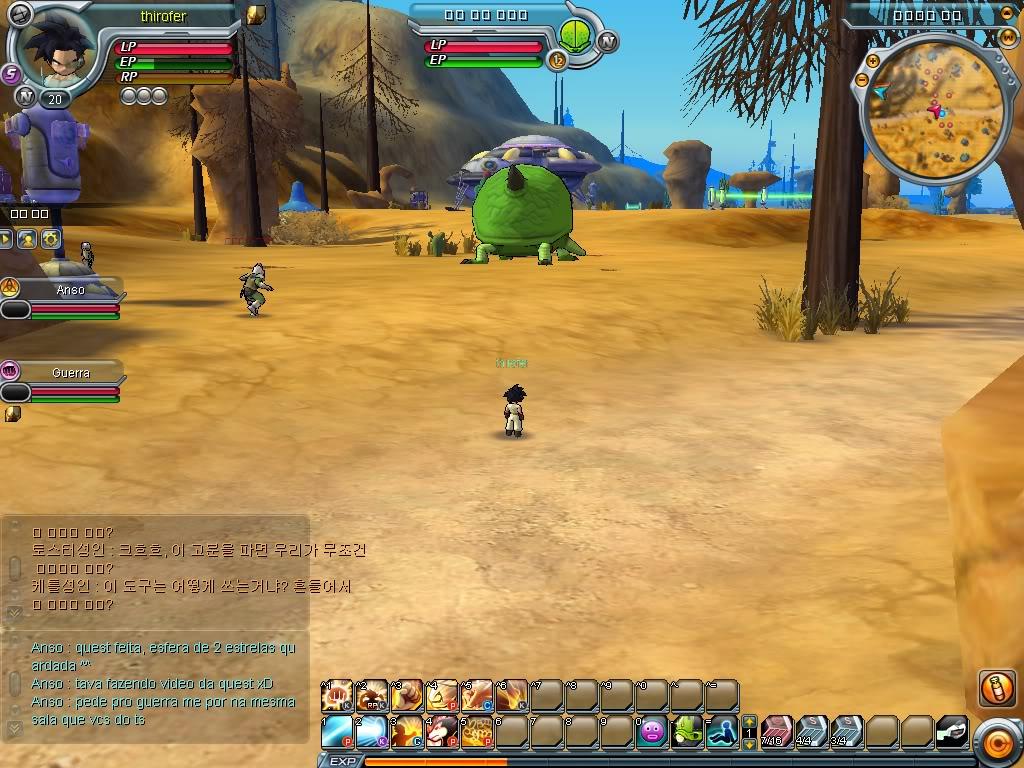 Dragon Ball Online-La trama 20091212094400