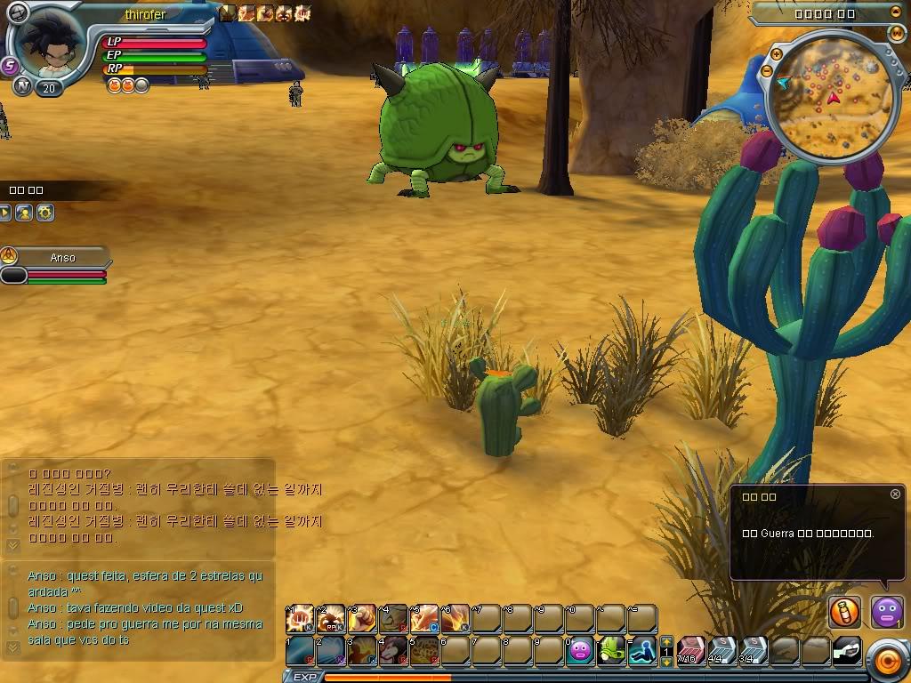 Dragon Ball Online-La trama 20091212094729