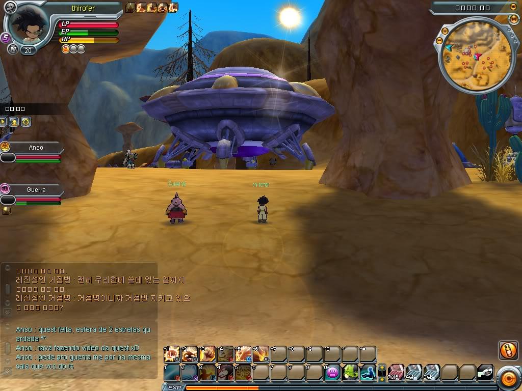 Dragon Ball Online-La trama 20091212094818