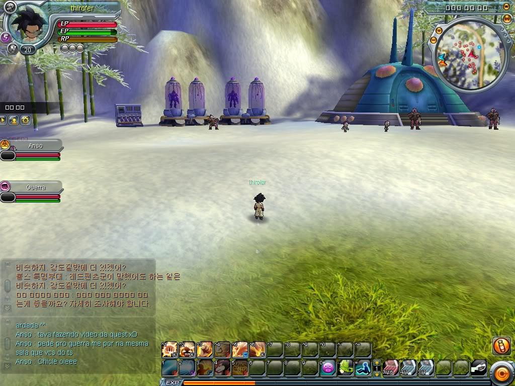 Dragon Ball Online-La trama 20091212100749
