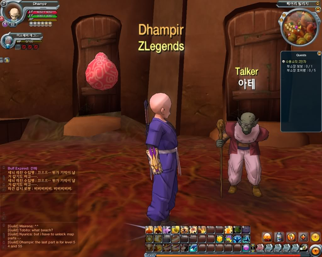 Dragon Ball Online-La trama 2010-10-02-09-27-39