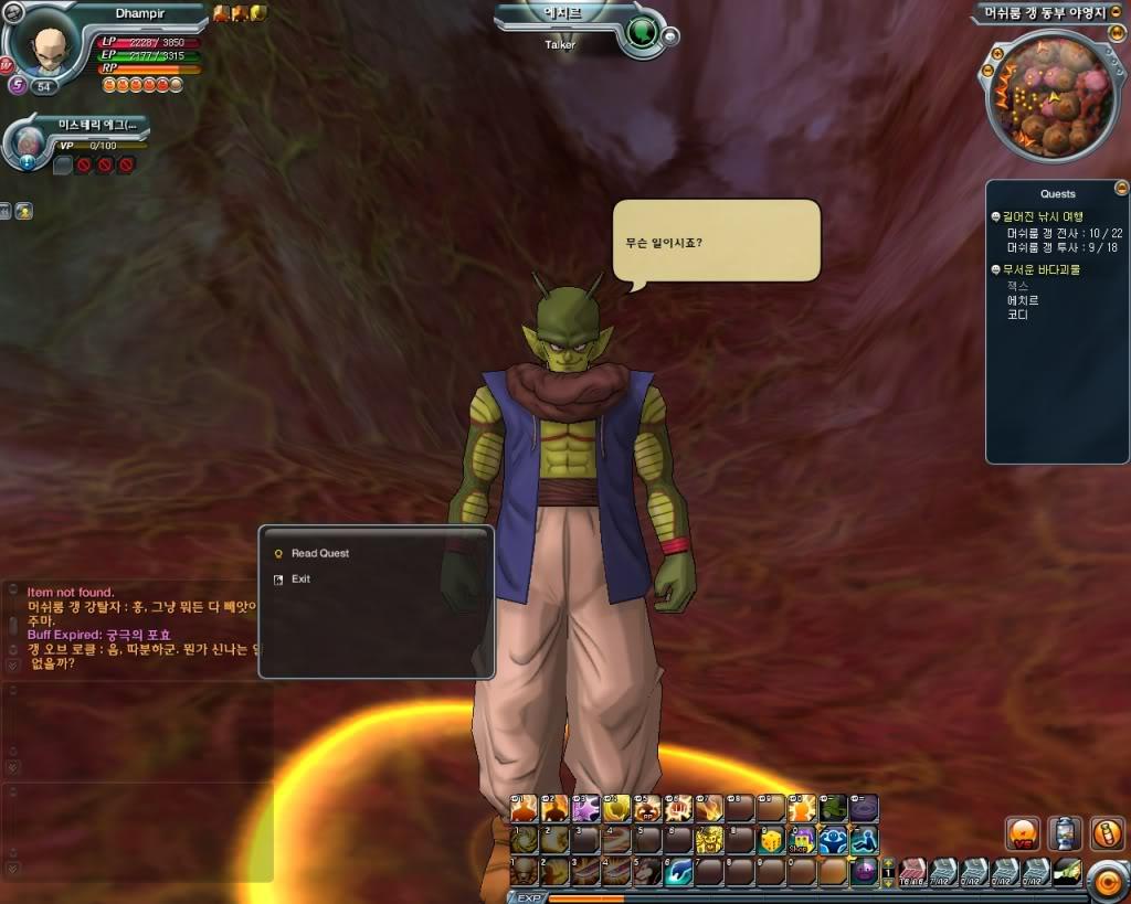 Dragon Ball Online-La trama 2010-10-05-18-27-03