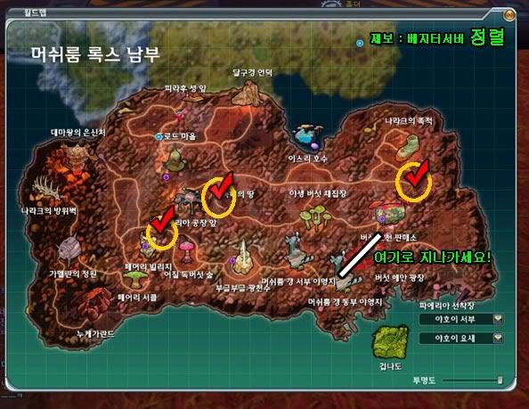 Dragon Ball Online-La trama 20100518180202216