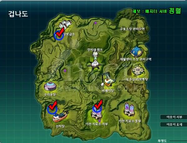 Dragon Ball Online-La trama 20100518180202343