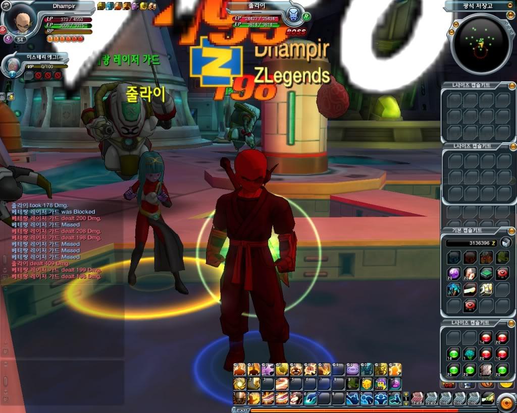 Dragon Ball Online-La trama 20101008205020