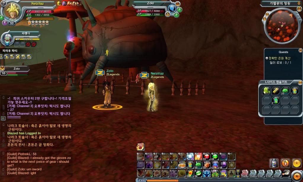Dragon Ball Online-La trama 20gnmab