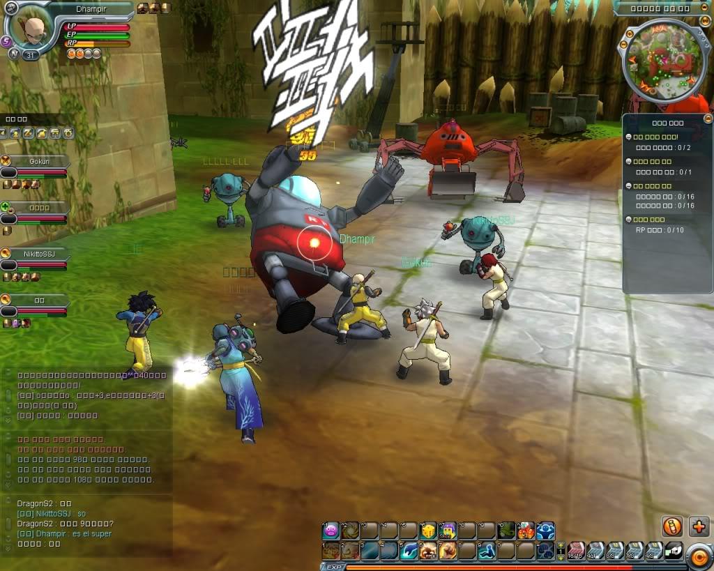Dragon Ball Online-La trama 22-1
