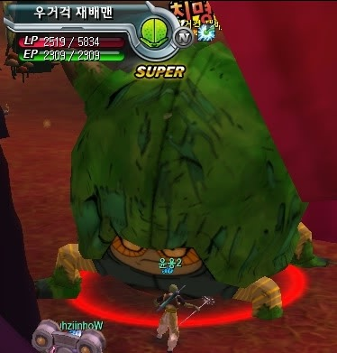 Dragon Ball Online-La trama 23-2