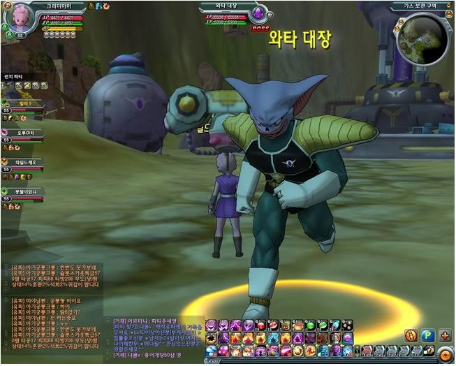 Dragon Ball Online-La trama 24-2