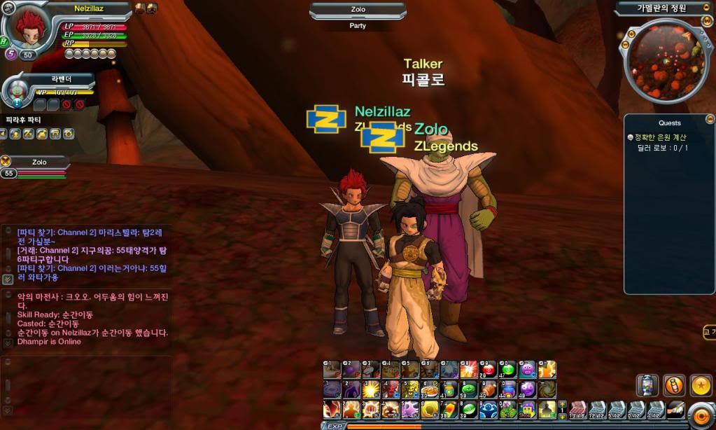 Dragon Ball Online-La trama 33kx850