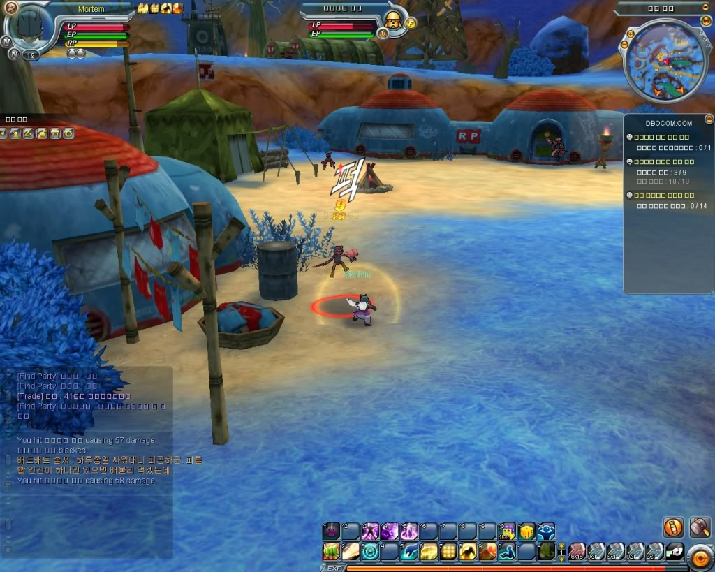 Dragon Ball Online-La trama 4-2-1