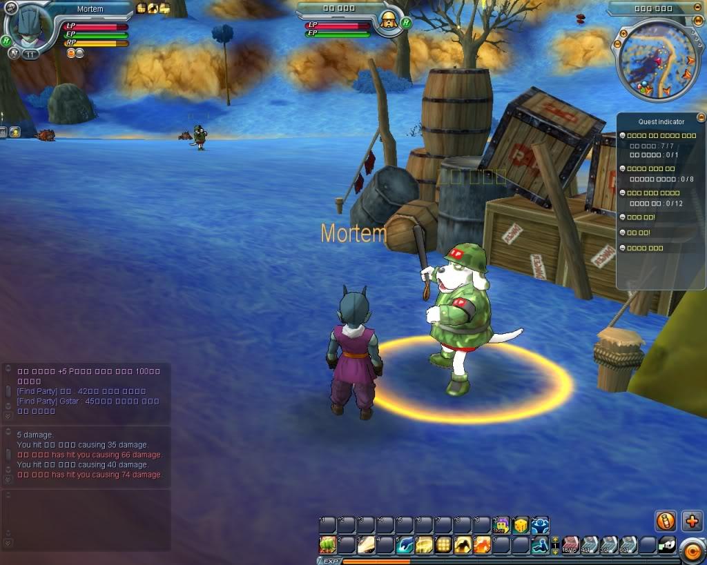 Dragon Ball Online-La trama 4-3