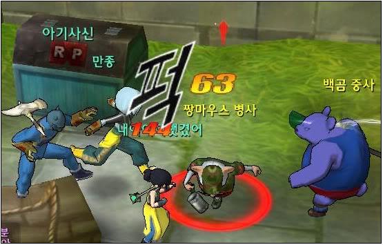 Dragon Ball Online-La trama 5-4