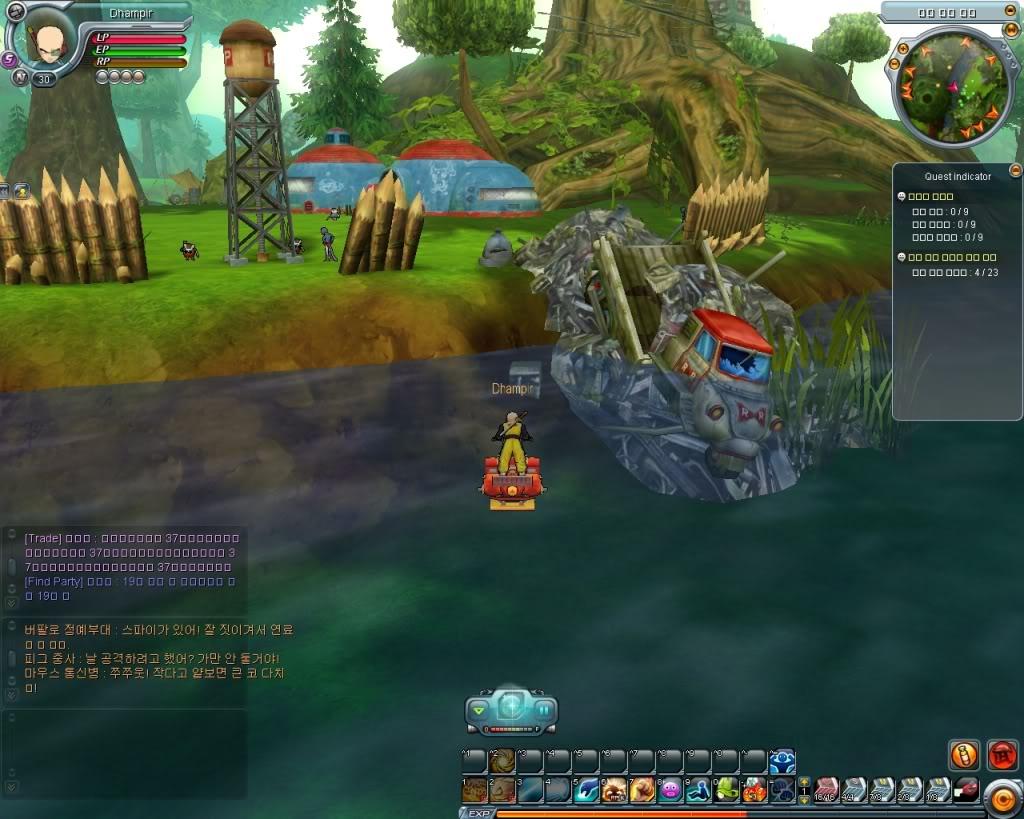 Dragon Ball Online-La trama 6-2