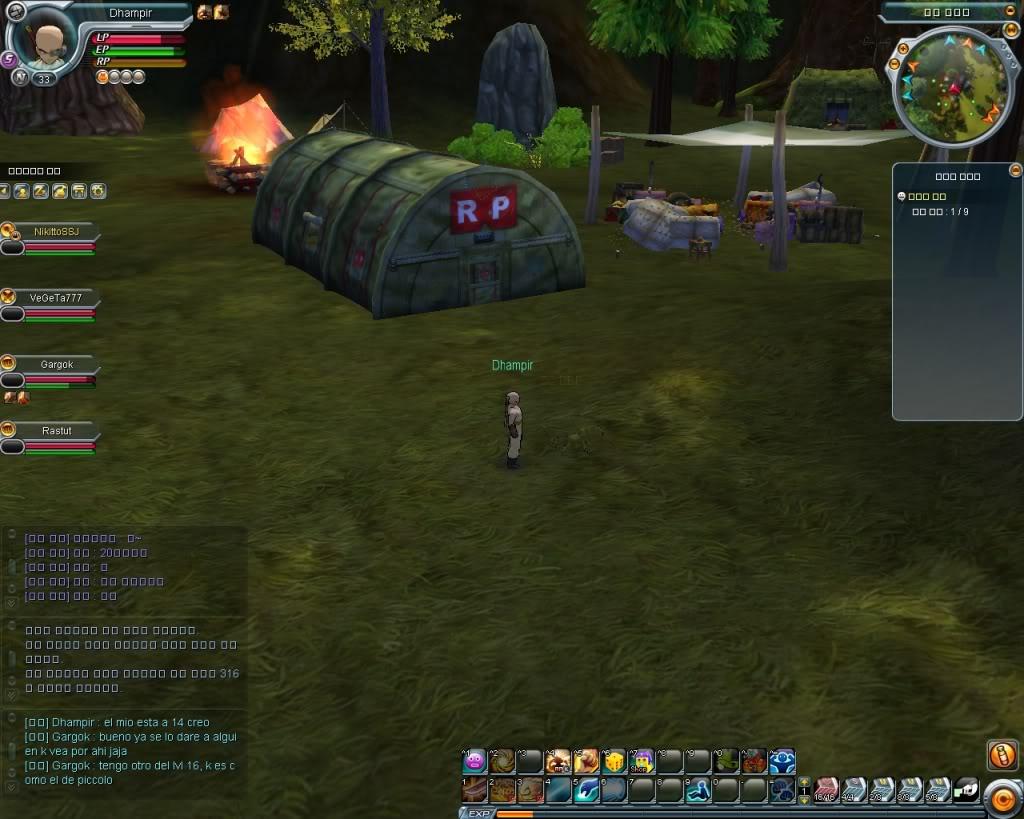 Dragon Ball Online-La trama 7-2