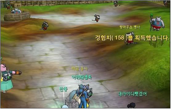 Dragon Ball Online-La trama 7-3
