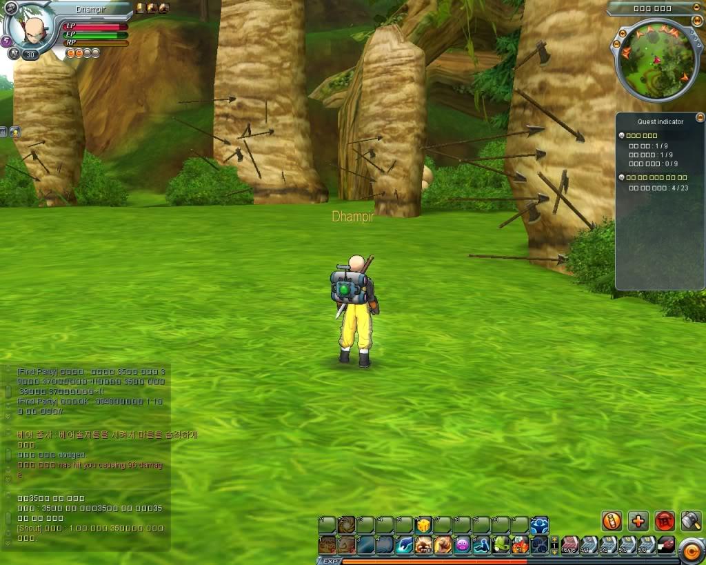 Dragon Ball Online-La trama 8-3