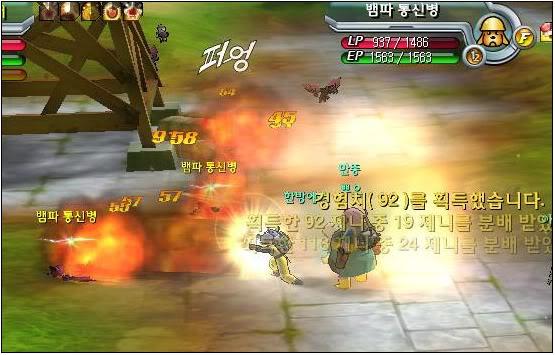 Dragon Ball Online-La trama 8-4