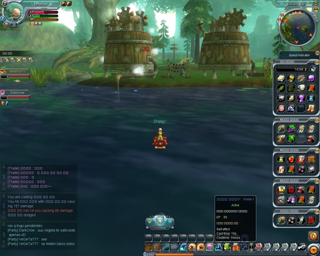 Dragon Ball Online-La trama 9-1