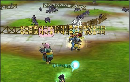 Dragon Ball Online-La trama 9-2