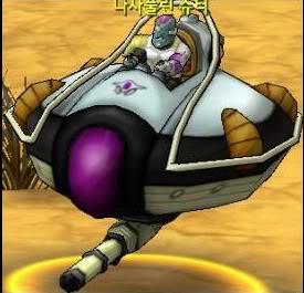 Dragon Ball Online-La trama 9-6