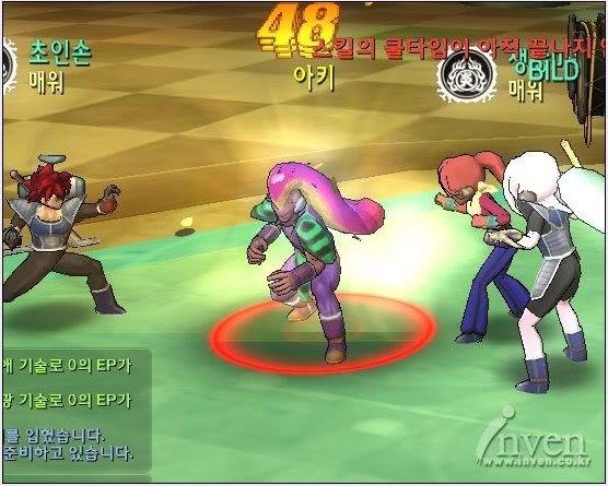 Dragon Ball Online-La trama 1-2