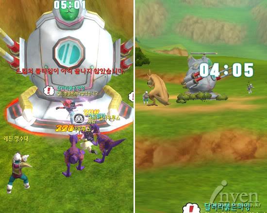 Dragon Ball Online-La trama 1-3