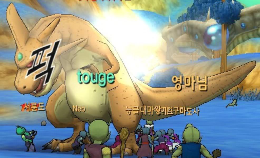 Dragon Ball Online-La trama 11
