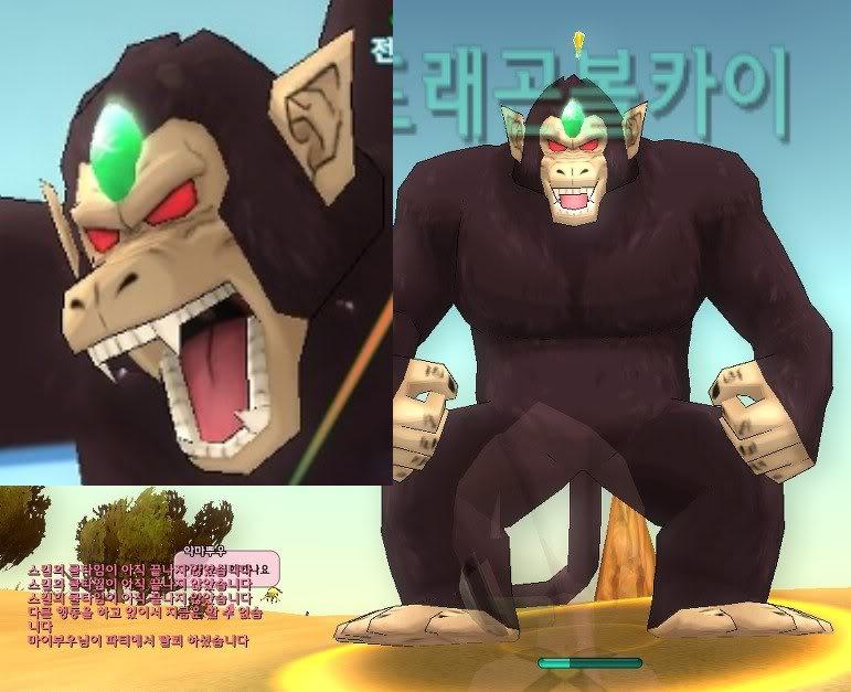 Dragon Ball Online-La trama 12-1