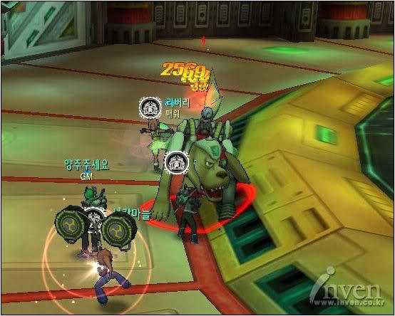 Dragon Ball Online-La trama 14-1