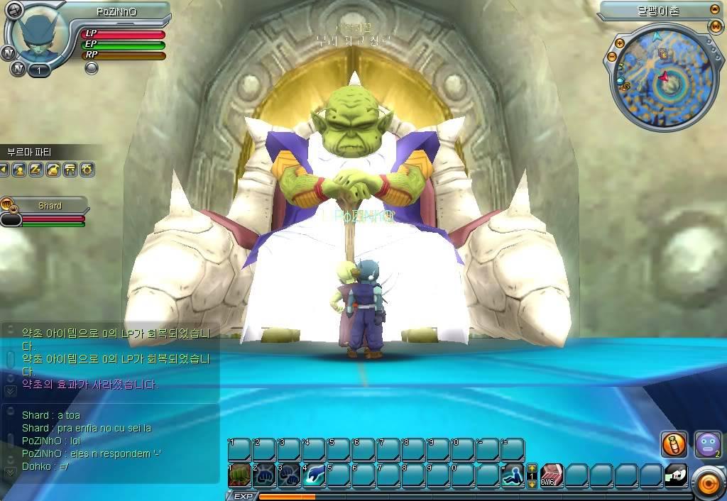 Dragon Ball Online-La trama 20091211005813