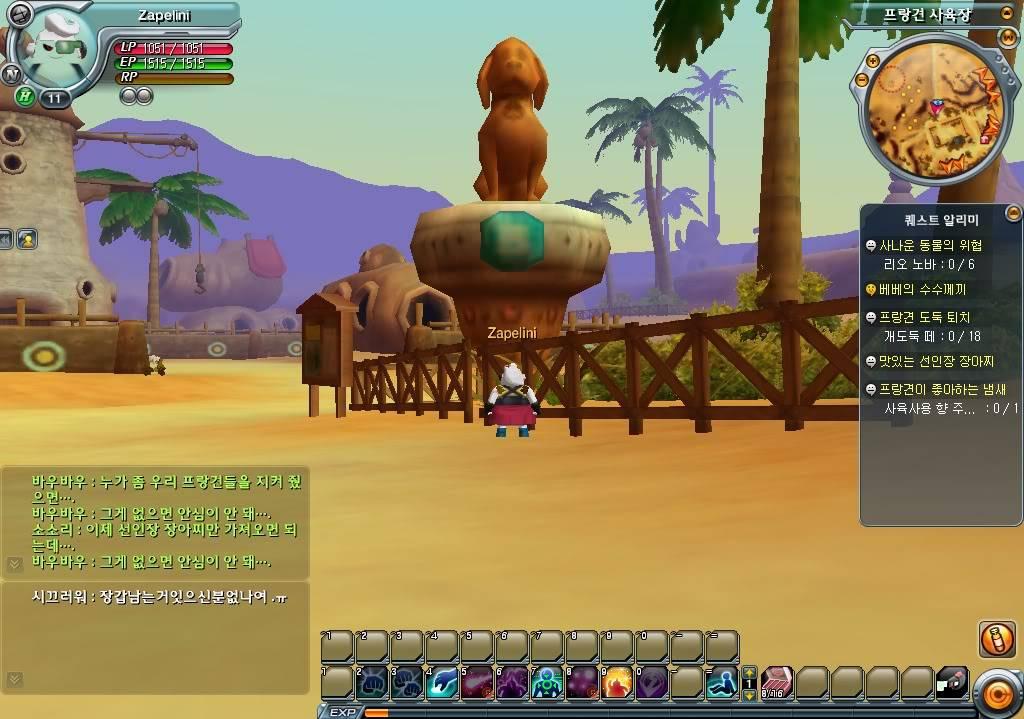 Dragon Ball Online-La trama 20091211011602