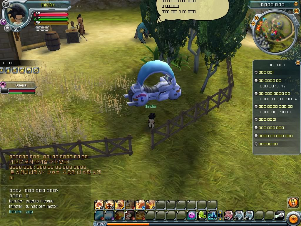 Dragon Ball Online-La trama 20091212091321