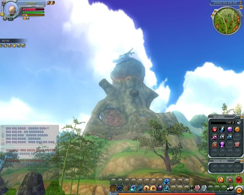 Dragon Ball Online-La trama 20100131012804