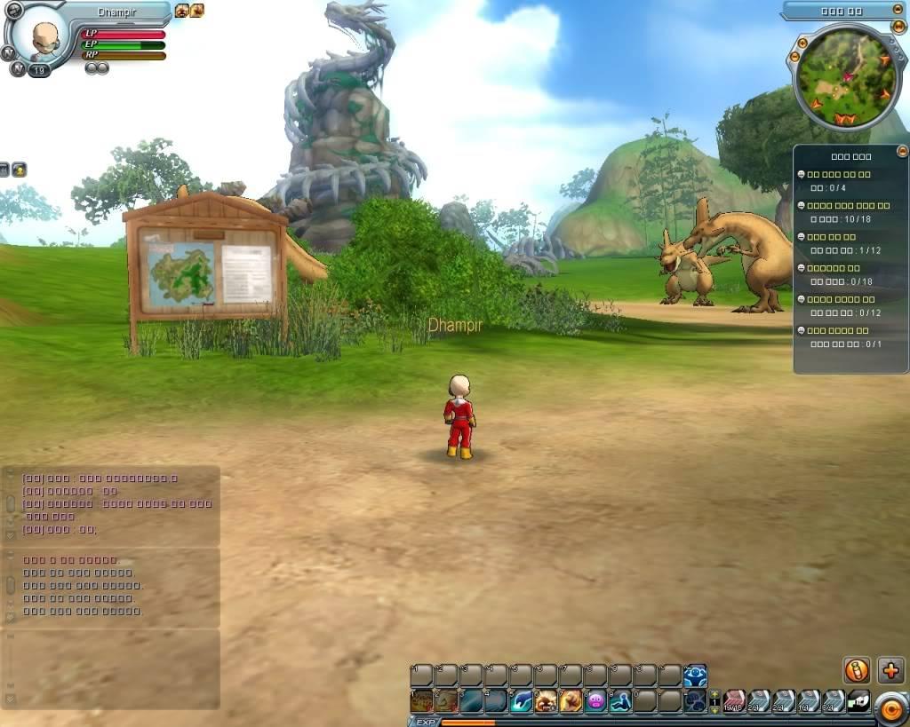 Dragon Ball Online-La trama 20100203010230