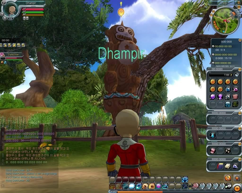Dragon Ball Online-La trama 20100203015707
